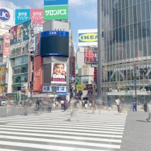 もはや渋谷に行って来い!とJKの娘に言いましたよ?