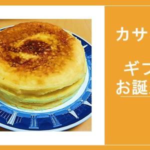 【カサネオ】ミルクレープ大好き!ギフトやお誕生日に。購入レビュー。