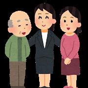 社会福祉士への道4