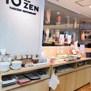 品川「10ZEN」~漢方屋さんが監修した薬膳料理と漢方に触れられるお店~
