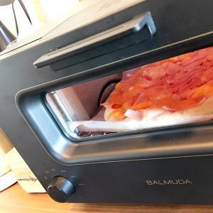 258円の市販ピザをアレンジすると、アラフィフのお腹にも優しいんです♪