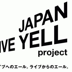 宮崎市中心部で「みやざき音街」が11/28に開催されるよ