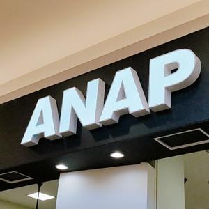 【開店】ANAPがイオンモール宮崎にオープンしている
