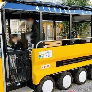 宮崎市中心部を巡回している電動バス「ぐるっぴー」の乗り方やコースを紹介
