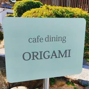 【開店】カフェダイニング オリガミ(cafe dining ORIGAMI)が宮崎市下北方町にオープンしている