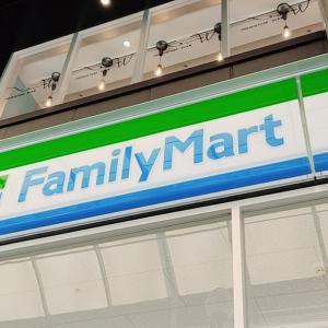 【開店】ファミリーマート宮崎橘通東三丁目店がオープンしている