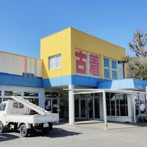 【閉店】キングファミリー宮崎平和台店が閉店している