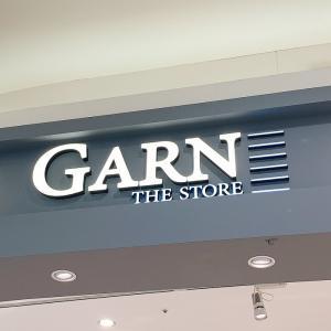 【開店】セレクトショップのGARN(ガルン)がイオンモール宮崎にオープンしてる