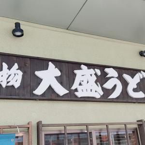 江平の大盛うどんが2021年8月で店舗営業を終わるって