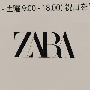 【閉店】ZARA(イオンモール宮崎)が閉店している
