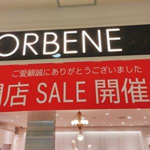 【閉店】レディースファッションのORBENE宮交シティ店が閉店するって