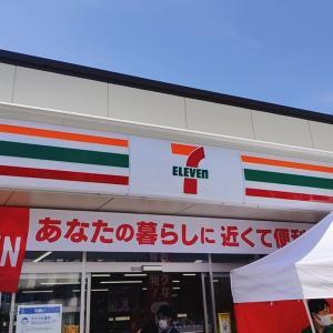 【開店】セブンイレブン宮崎下北方町店がオープンしている