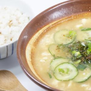 【ネット調査】「郷土料理がおいしい」と思う都道府県ランキングで宮崎県の郷土料理が