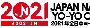 全日本ヨーヨー選手権で見たドラマ