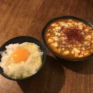 【めし日記】新しい朝が来た、そんな希望の麻婆豆腐