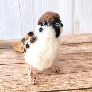 羊毛フェルトで作ったスズメちゃん