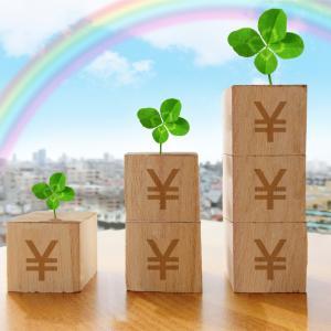 成功している投資家の共通点について考察、長期・積立て・分散投資こそ勝利の方程式です!