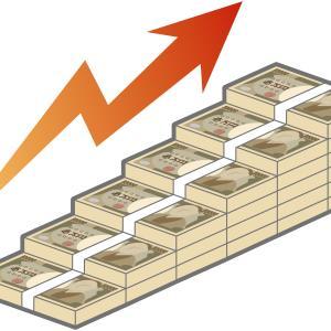今年、お金を貯めるためにやってみようと思うことTOP8をご紹介!収入を複数化し、人生を前向きに楽しんで生きていきましょう!