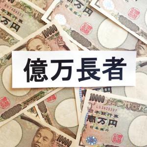 米国株投資で1億円!「【エル式】最強の10銘柄」を考察!ベンベンおすすめ銘柄もご紹介!