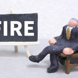 早期リタイア・FIREを実現するために必要な収入を得る方法について考察