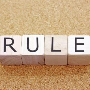 「老後破産」しないための5つのルールを考察、見える化と家族の協力が重要です!