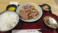 鳥一で美味しい生姜焼き@品川
