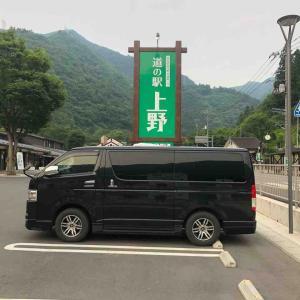 群馬県上野村!車中泊車旅!