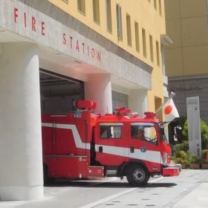 環七通り 野方駅付近で火事!現場の画像や動画ツイッター情報