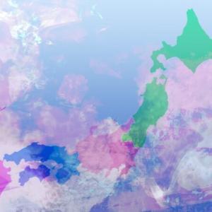 台風16号2021の沖縄接近はいつ?進路や飛行機・電車の運行状況