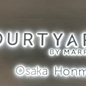 【コートヤード・バイ・マリオット大阪本町宿泊記】ときめき修行ができるホテル♡