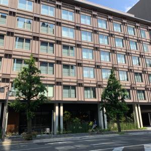 HIYORIチャプター京都 トリビュートポートフォリオホテル宿泊記☆意識高い系女子が好きそうなホテル