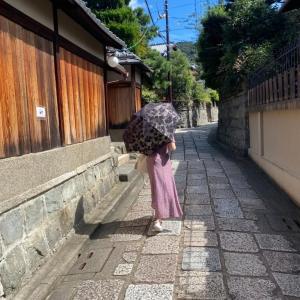 アメックス京都特別観光ラウンジに行ってきました!観光立地の良い場所で一息つけます♡