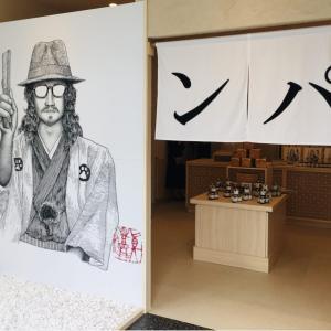 【12月中旬】竹ノ塚に真打ち登場が開店!行列必至の高級食パン専門店が待望のオープン