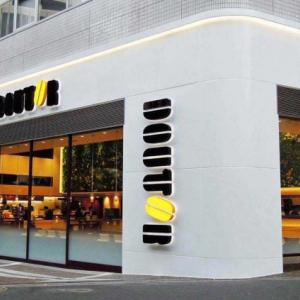 2020年2月西新井西口徒歩1分西新井栄町にドトールコーヒーが開店するよ|たばこやさんまるふく商店の跡地・松屋のとなりにオープン