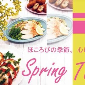 北千住マルイにオシャレなお惣菜屋『eashion北千住マルイ店』さんが開店するよ