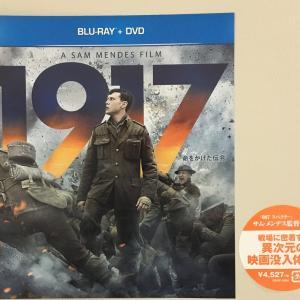 「1917 命をかけた伝令」驚異の長回し(ワンカット)で第一次世界大戦の地獄を体験する~いま観るべき熱々映画