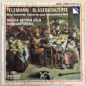 CD1枚でテレマンの粋を味わうなら絶対にこれ!~MAKによる管楽器による協奏曲集