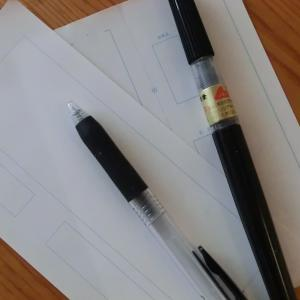 ペン字の通信講座【ペンの光】を選んだ理由