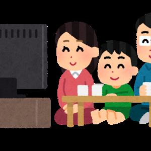 海外在住でも、日本のテレビが見られます!【全95チャンネル】【格安】【かんたん設定】【チューナー、機器不要】