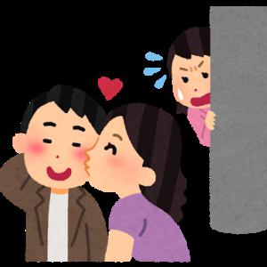 マッチ!こと近藤真彦さんの不倫報道で思ってしまったこと・・アラフィフ主婦の元アイドル★