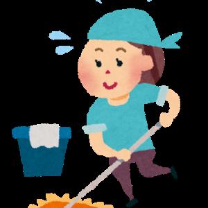40代HSP主婦日記~お掃除とホームセンター~