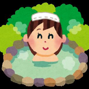 塾の面談と日帰り温泉~40代HSP主婦日記~