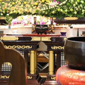 これからある【お葬式】の費用を考えて、不安をなくすために互助会に加入!!~40代HSP主婦日記~