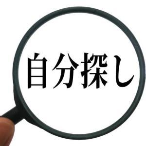 「僕はどこから」おすすめガイド☆否定されてばかりのあなたへ。自分探しに出た主人公の答えは?