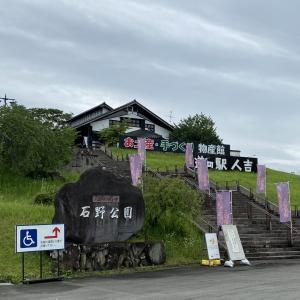 【道の駅人吉/人吉クラフトパーク石野公園】さながらアミューズメントパーク!