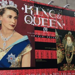 『KING&QUEEN展』の感想・グッズ・所要時間・混雑状況