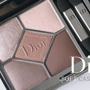 【Dior】ディオールのサンク クルール クチュール「ソフトカシミア」を画像たっぷりでレビューする【スウォッチ&着画】