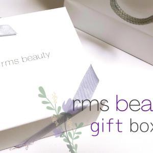 【rms beauty】自分でラッピングする「ギフトボックスキット」が簡単でかわいい【プレゼントにおすすめ】