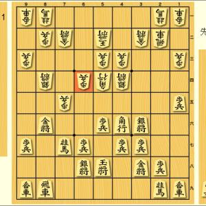 藤井二冠vs村山七段戦この一手