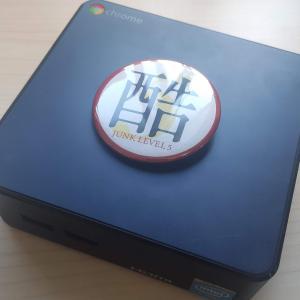 【ネットフリマの闇】3000円のChromeBoxを買ったら不安定すぎた